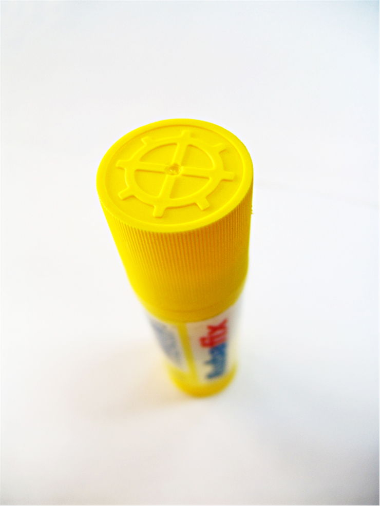 Picture Of Yellow Glue Stick